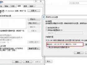 CentOS 7 安装配置带用户认证的squid代理服务器