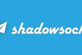 基于BwgH的VPS,centos 7安装ShadowSocksR以及客户端配置
