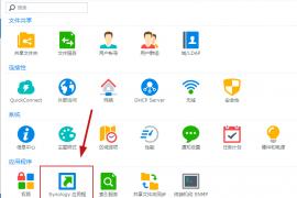 群晖应用记录(三)——群晖视频、下载站等实现自定义域独立访问
