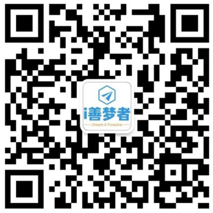 扫码_i善梦者-白色版.jpg