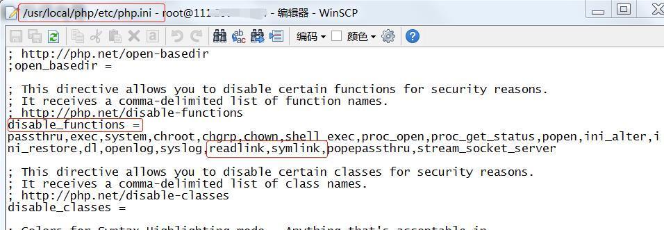 启用函数symlink等.jpg