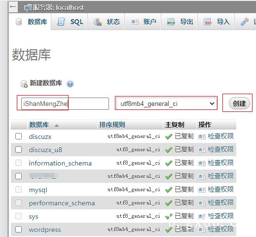 MYSQL数据库配置.png